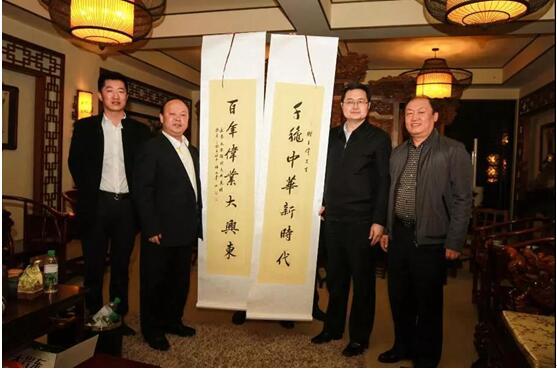 兴伟集团董事长_兴伟集团董事长王伟入选改革开放40年百名杰出民营企业家名单