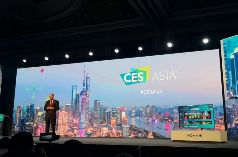 解码2018亚洲消费电子展:AI+IoT大潮全面来袭
